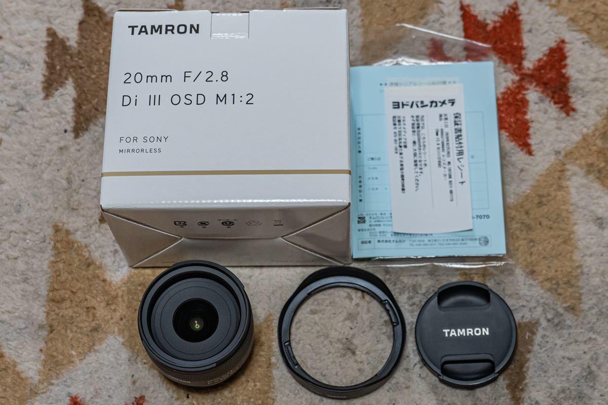 TAMRON 20mm f2.8 DiIII OSD SONY FE用 美品 α7IIIなどに!