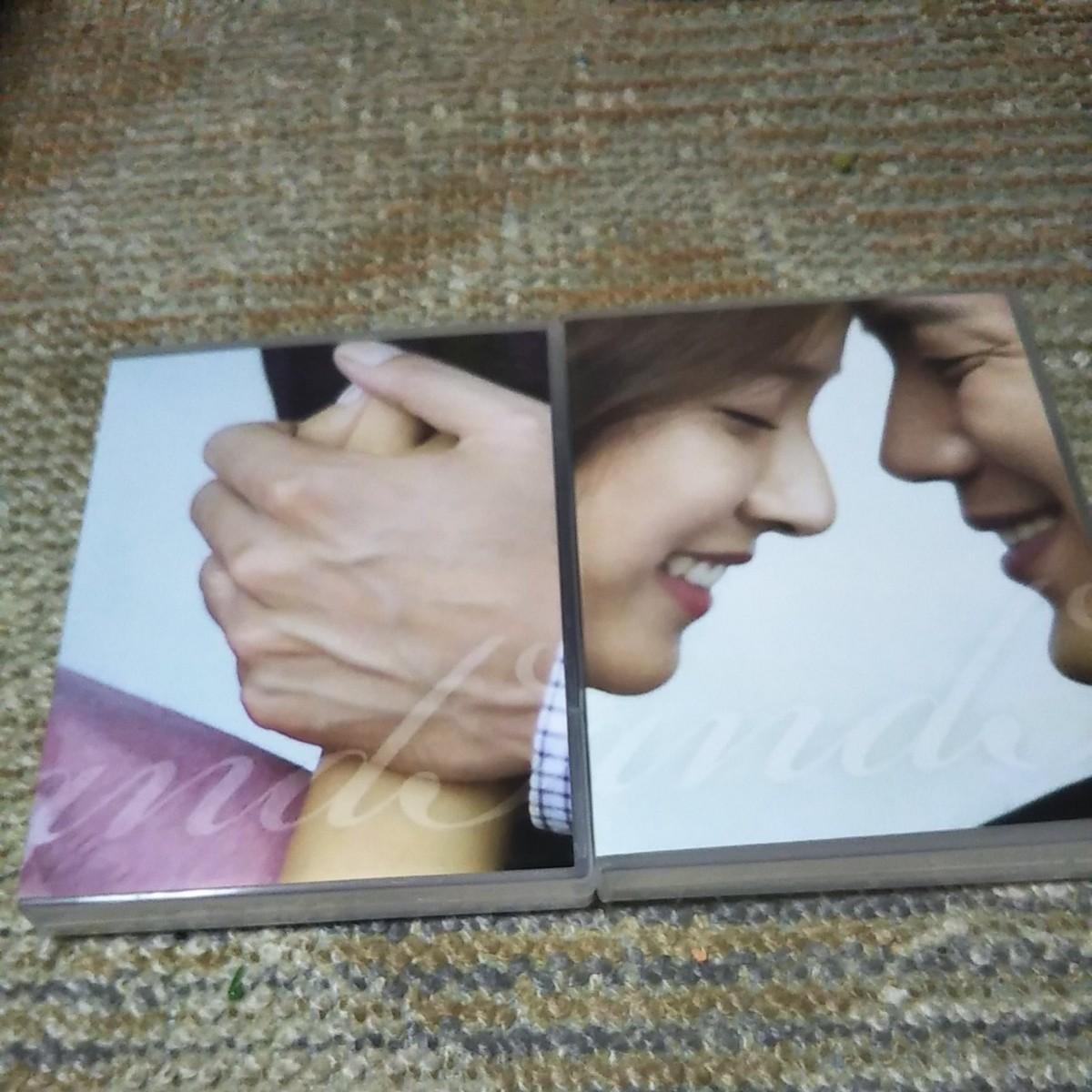 韓国ドラマ千回のキッス全巻DVD