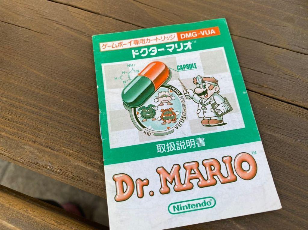 ゲームボーイ ソフト■マリオのピクロス アスミッくんワールド2 Dr.MARIOドクターマリオ パイプドリーム ヨッシーのたまご 5本セット■
