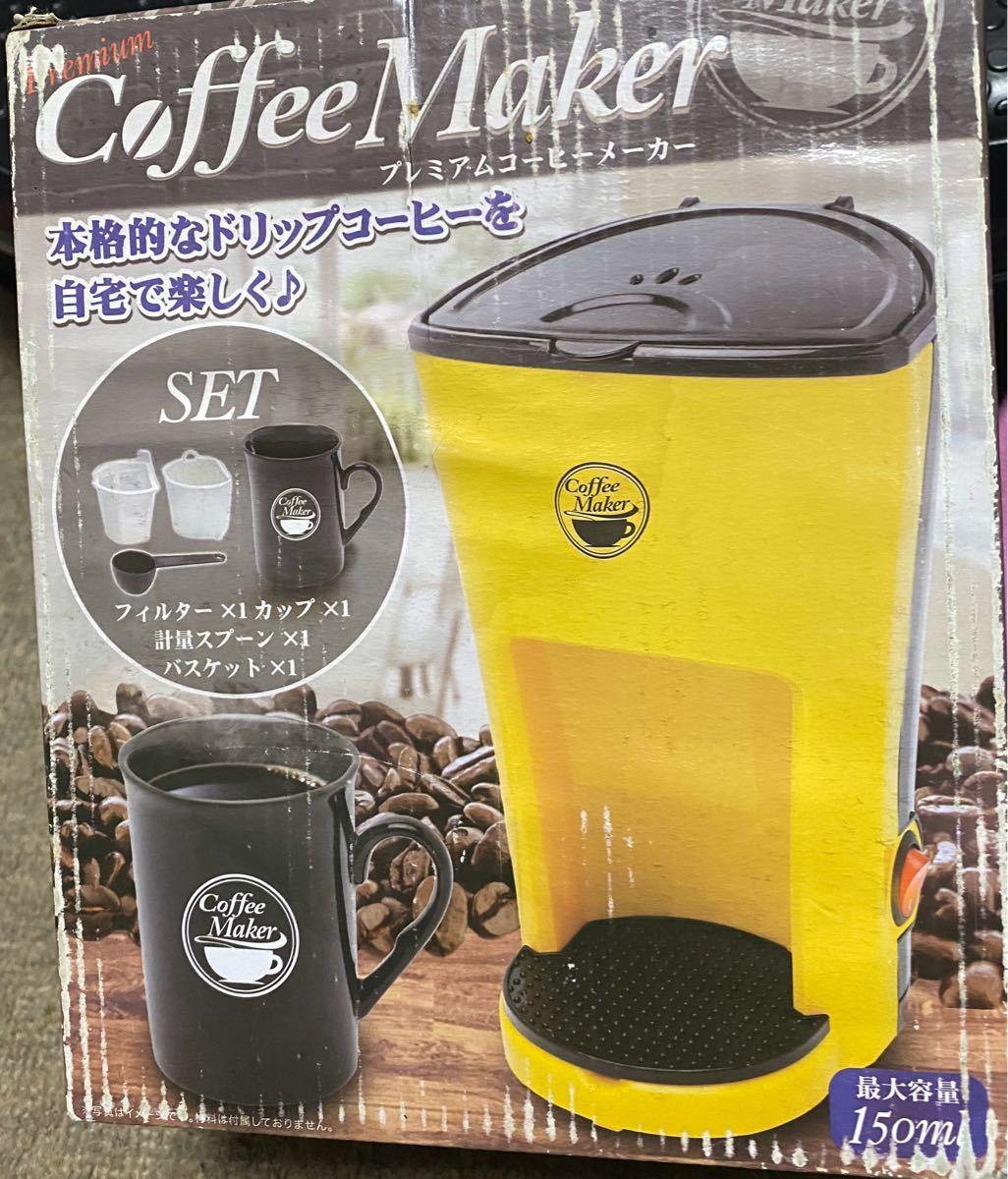 ☆コーヒーメーカー☆