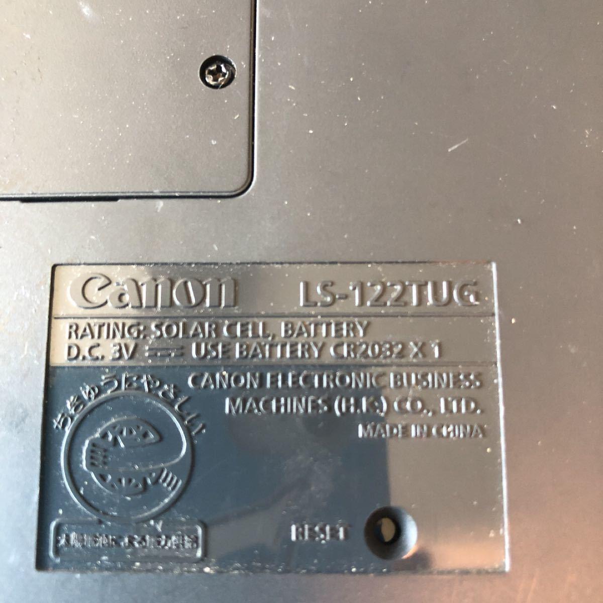 Canon  電卓 12桁