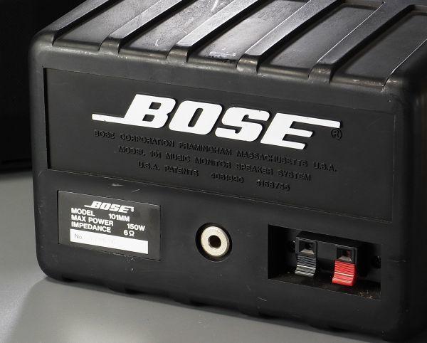 TA8775 BOSE/ボーズ 101MM スピーカーシステム ペア 現状渡し_画像6