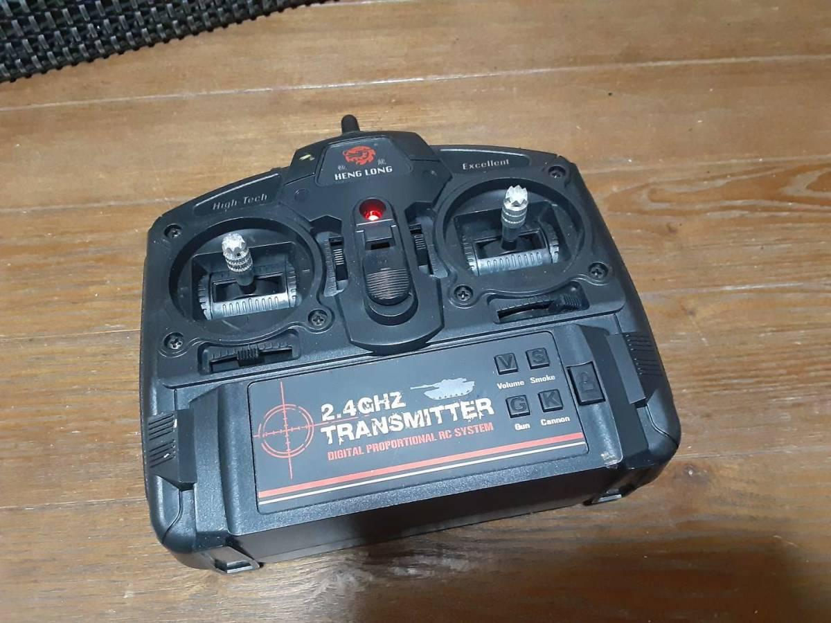 ヘンロン 1/16サイズ タイガーⅠ型カスタム多数 元27Mhz 今2.4Ghz(version3仕様) メタルキャタピラ スカートレス 1円スタート送料1600円_画像8