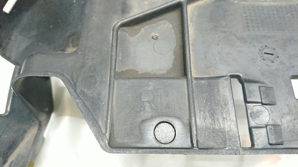メルセデスベンツ 純正 リアバンパー サポートブラケット 右 Mercedes W212 Holder Bumper Rear Right 品番:A2128851565 T1312_画像5