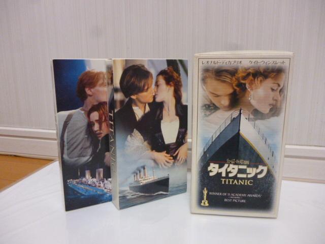 ◆タイタニック VHS ビデオテープ THX版 字幕版 2本組◆洋画 レオナルドディカプリオ ケイトウィンスレット_画像1