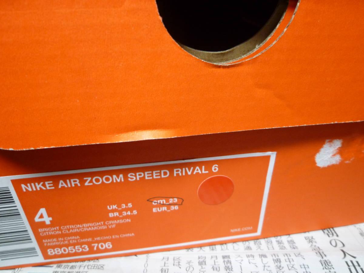 メンズ希少サイズ23㎝ 新品未使用品 ナイキ エア ズーム スピード ライバル 6 NIKE AIR ZOOM SPEED RIVAL 6 マラソングランニングシューズ