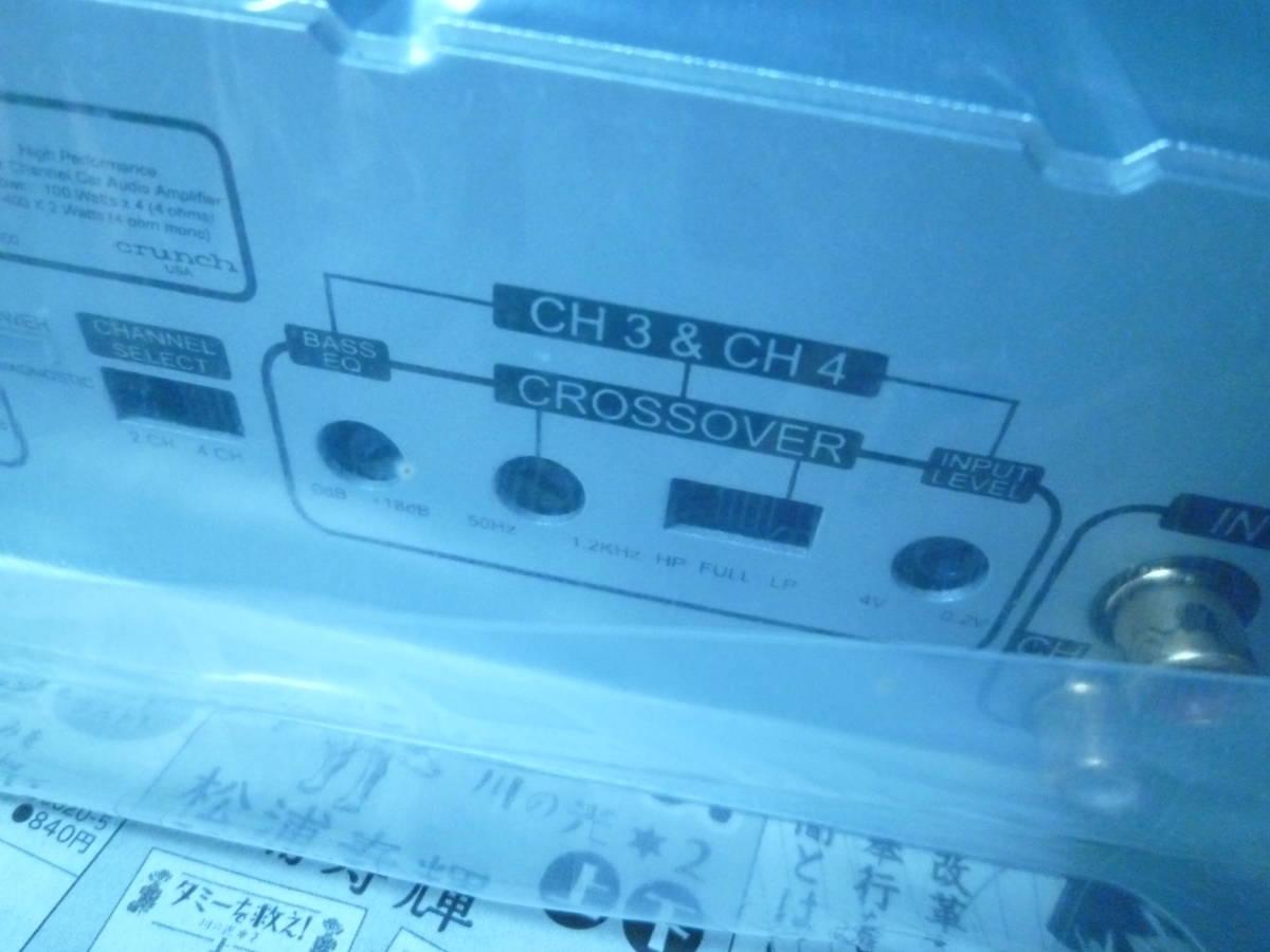 定価89千円 デジアンや中古に興味のない方にオススメ! 新品未使用品 CRUNCH USA クランチ 4/3/2chパワーアンプ 800W RCA1系統4ch可 保証有5_画像9