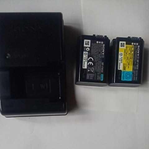 機材整理のため、ソニーα7RとFE 3.5-5.6/28-70 OSSレンズにNP-FW50バッテリー2本を付けて出品します。_画像10