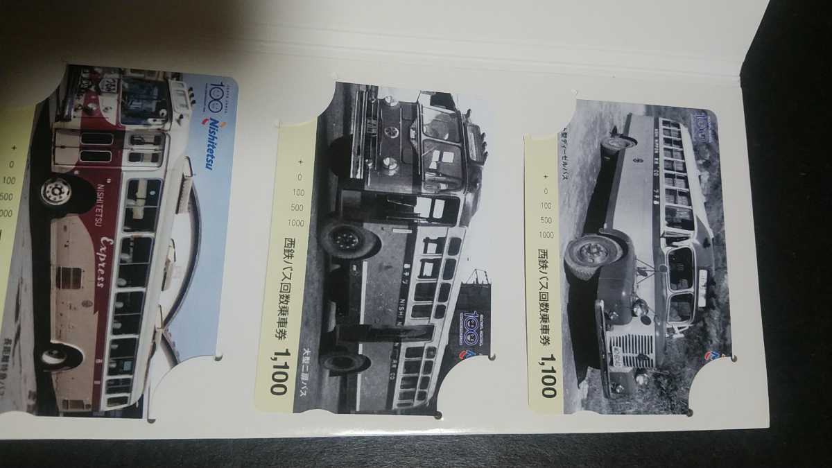 西日本鉄道100周年記念発売 西鉄バス よかネットカード 鉄道プリペイドカード 記念限定台紙付き3枚組 2種類 新品未使用 _画像7