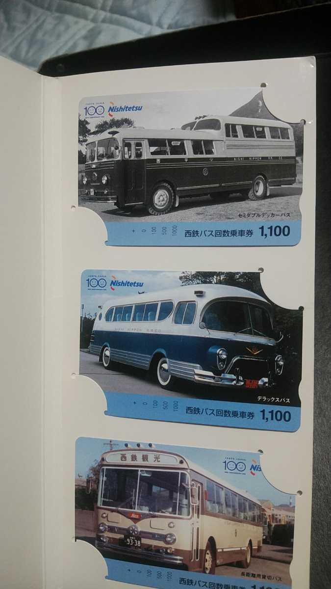 西日本鉄道100周年記念発売 西鉄バス よかネットカード 鉄道プリペイドカード 記念限定台紙付き3枚組 2種類 新品未使用 _画像3