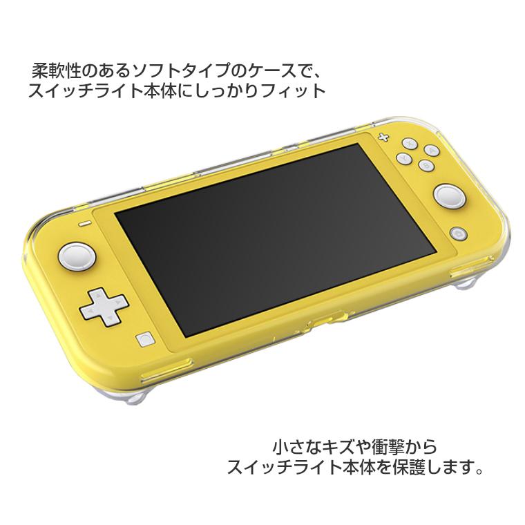 Nintendo Switch Lite ケース グリップ付き TPU 【イエロー】ニンテンドースイッチライト カバー 任天堂 クリア ソフト カバー 耐衝撃_画像3