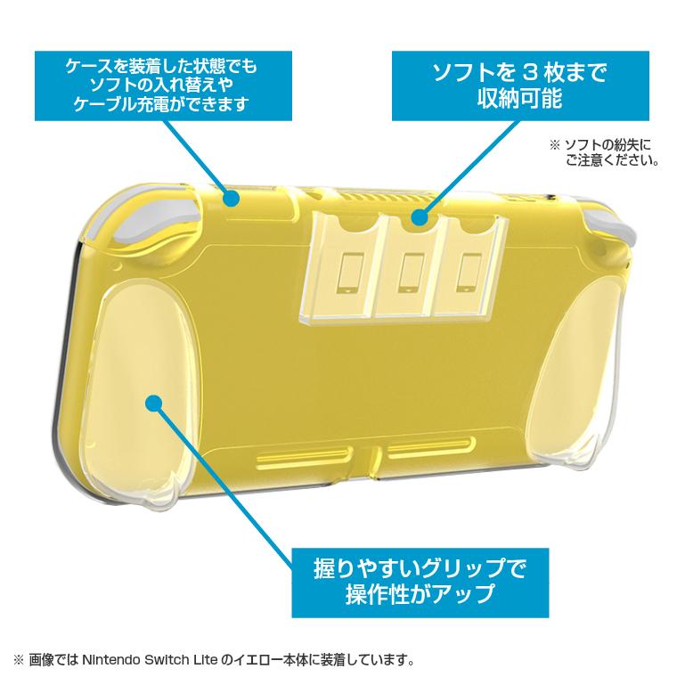 Nintendo Switch Lite ケース グリップ付き TPU 【イエロー】ニンテンドースイッチライト カバー 任天堂 クリア ソフト カバー 耐衝撃_画像4