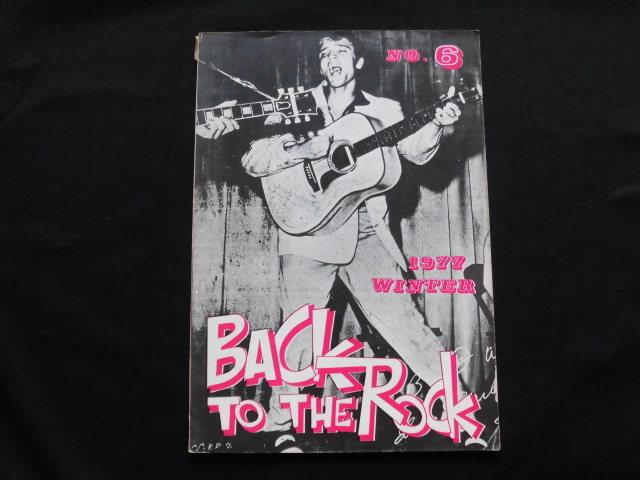 絶版 Back to The Rock No.7 1977 Winter オールディーズ・コレクターズ雑誌_画像1