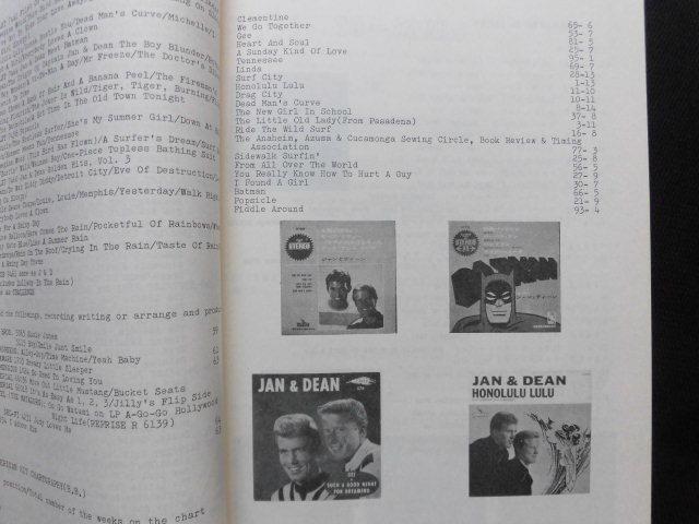 絶版 Back to The Rock No.7 1977 Winter オールディーズ・コレクターズ雑誌_画像5