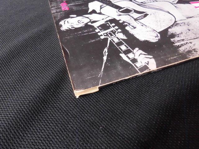 絶版 Back to The Rock No.7 1977 Winter オールディーズ・コレクターズ雑誌_画像9