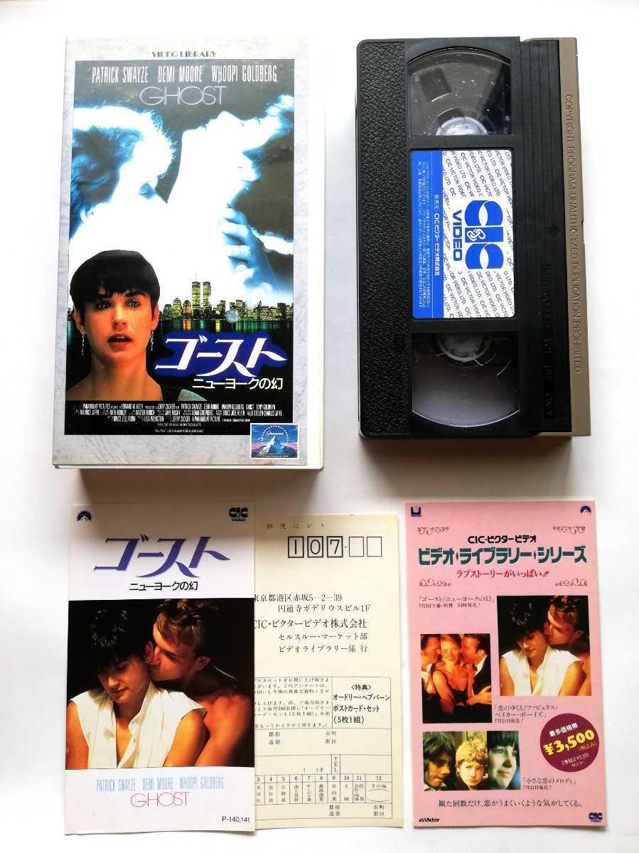 タイタニック TITANIC ゴースト カサブランカ まとめてお得♪ ジェームズ・キャメロン レオナルド・ディカプリオ VHS ビデオテープ_画像7