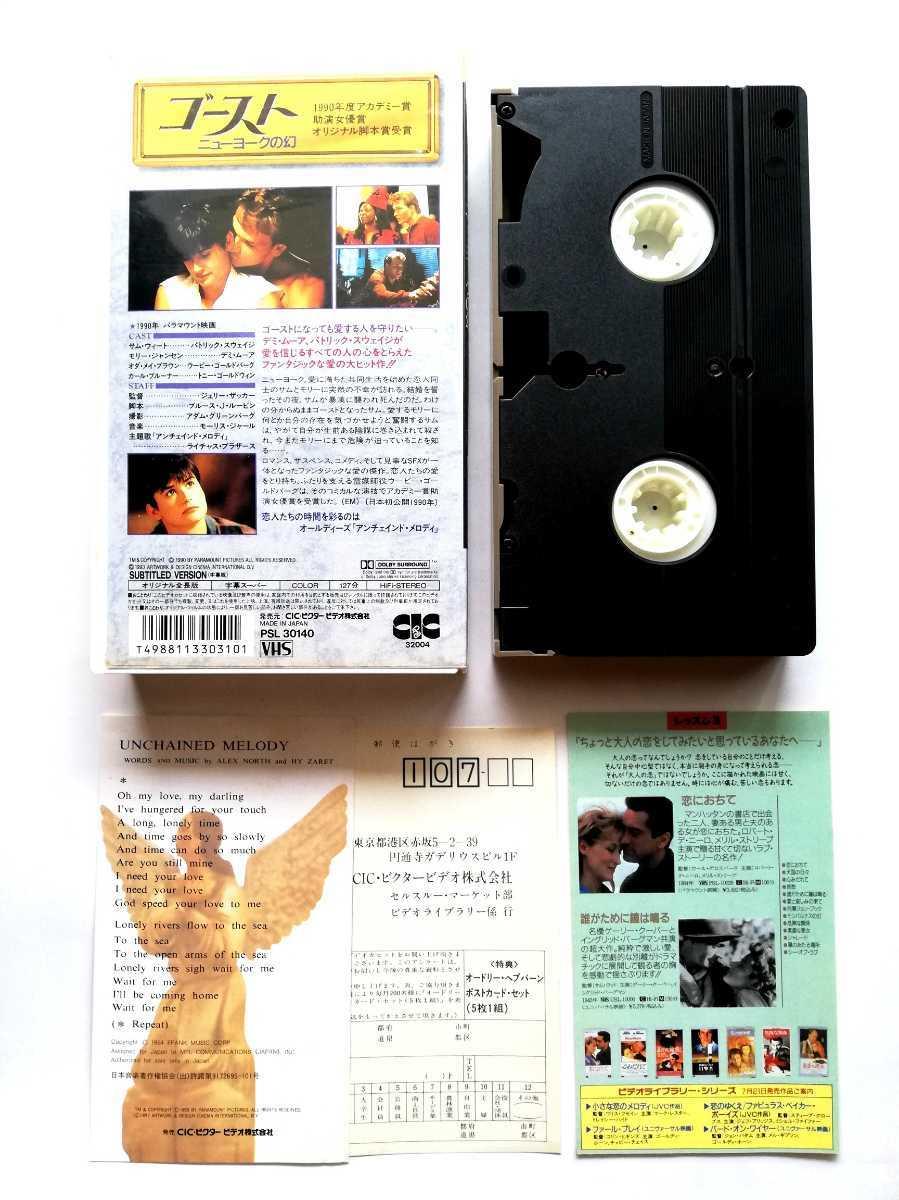 タイタニック TITANIC ゴースト カサブランカ まとめてお得♪ ジェームズ・キャメロン レオナルド・ディカプリオ VHS ビデオテープ_画像8