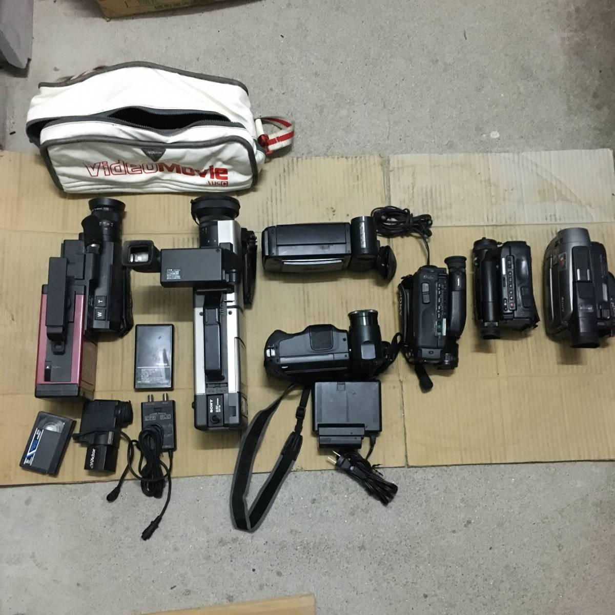 ビデオカメラ(41) 機種色々 Victor(VideoMovie) SONY(Video8,Handycam 3台) SHARP(Viewcam 2台)など まとめて 7台 部品取り ジャンク品_画像1