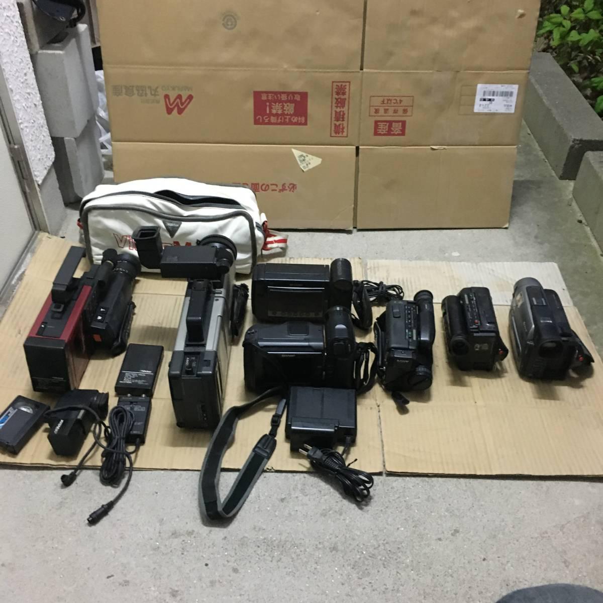 ビデオカメラ(41) 機種色々 Victor(VideoMovie) SONY(Video8,Handycam 3台) SHARP(Viewcam 2台)など まとめて 7台 部品取り ジャンク品_画像2