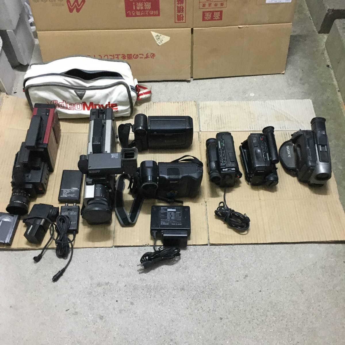 ビデオカメラ(41) 機種色々 Victor(VideoMovie) SONY(Video8,Handycam 3台) SHARP(Viewcam 2台)など まとめて 7台 部品取り ジャンク品_画像3