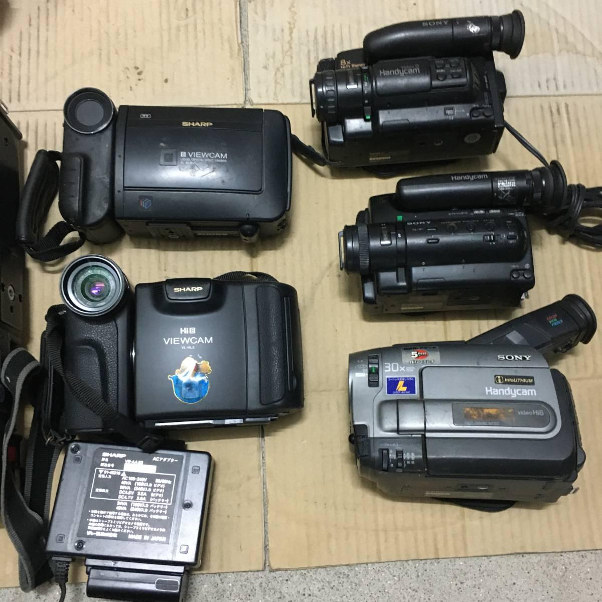 ビデオカメラ(41) 機種色々 Victor(VideoMovie) SONY(Video8,Handycam 3台) SHARP(Viewcam 2台)など まとめて 7台 部品取り ジャンク品_画像6