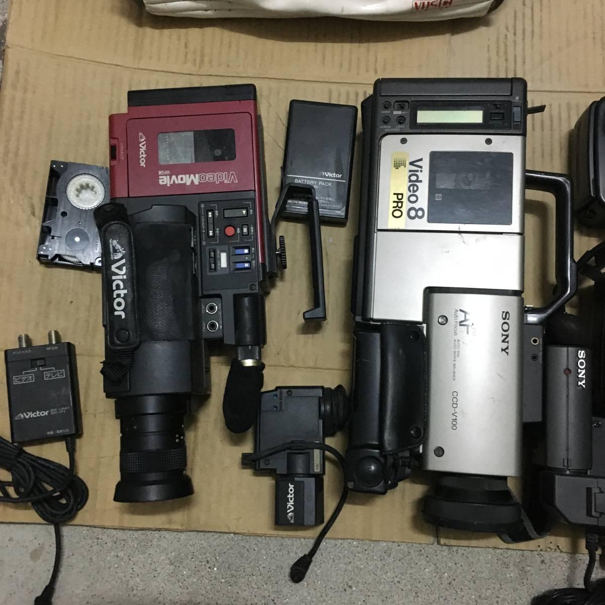ビデオカメラ(41) 機種色々 Victor(VideoMovie) SONY(Video8,Handycam 3台) SHARP(Viewcam 2台)など まとめて 7台 部品取り ジャンク品_画像8
