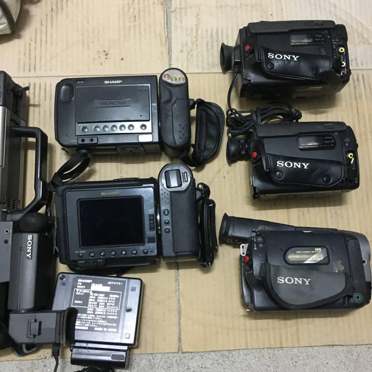 ビデオカメラ(41) 機種色々 Victor(VideoMovie) SONY(Video8,Handycam 3台) SHARP(Viewcam 2台)など まとめて 7台 部品取り ジャンク品_画像9