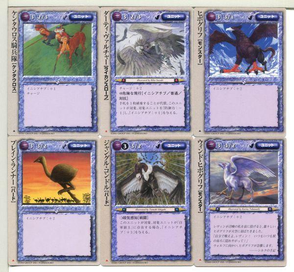 モンスターコレクション モンコレ カードゲーム 60枚セット!(3)_画像3