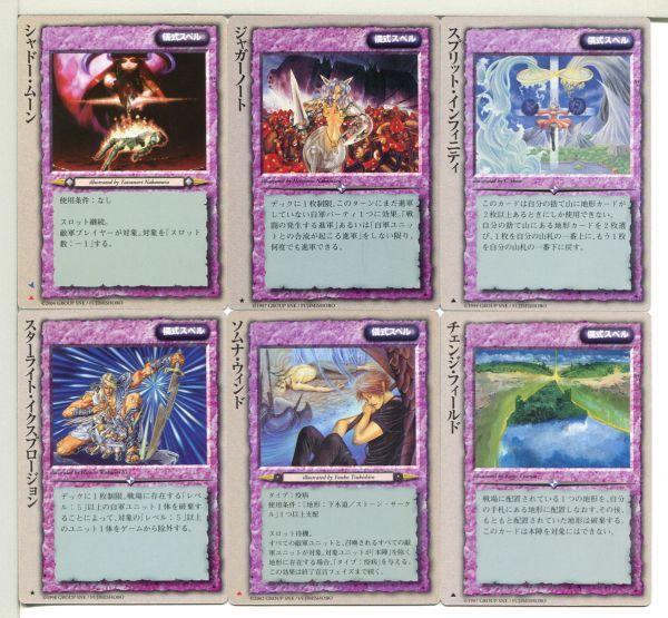 モンスターコレクション モンコレ カードゲーム 60枚セット!(3)_画像9