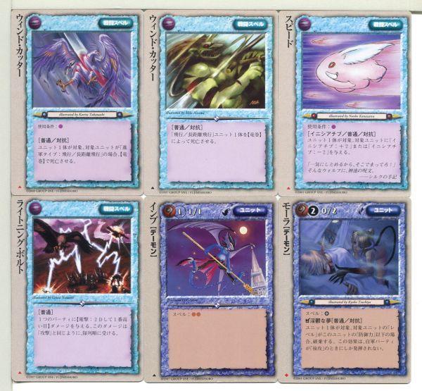 モンスターコレクション モンコレ カードゲーム 60枚セット!(3)_画像5