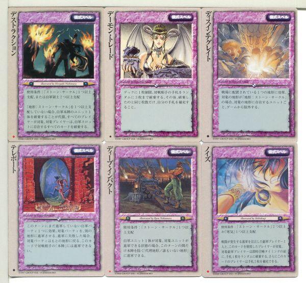 モンスターコレクション モンコレ カードゲーム 60枚セット!(3)_画像10