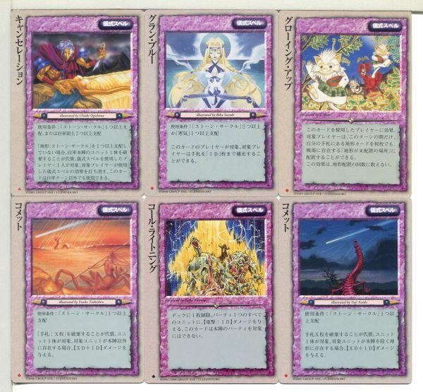 モンスターコレクション モンコレ カードゲーム 60枚セット!(3)_画像7
