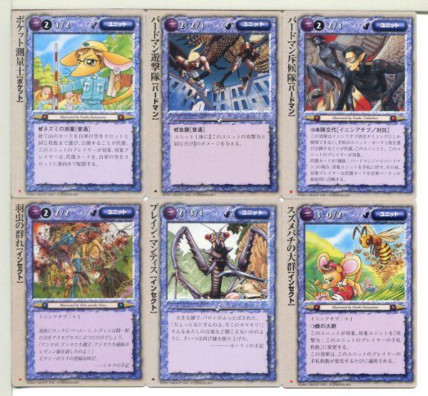 モンスターコレクション モンコレ カードゲーム 60枚セット!(3)_画像2