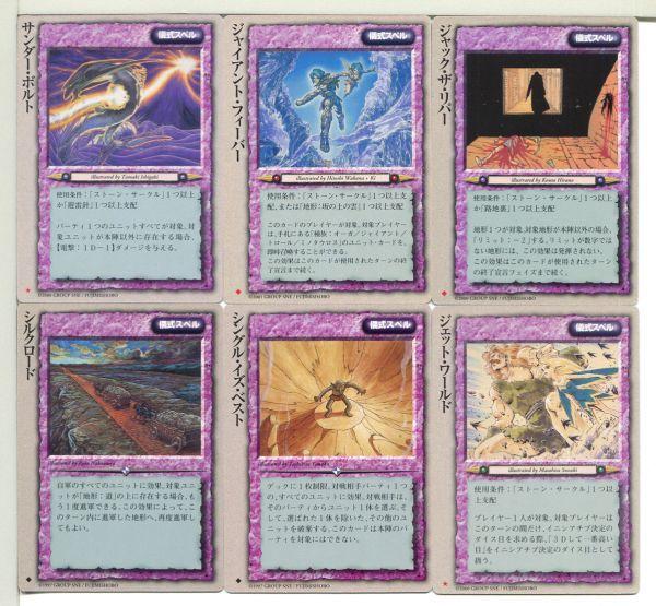モンスターコレクション モンコレ カードゲーム 60枚セット!(3)_画像8