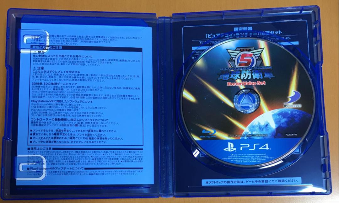 特典DLC付★送料無料◆地球防衛軍5 ドリームバリューセット PS4 ★即決★ 【動作確認済/匿名配送】