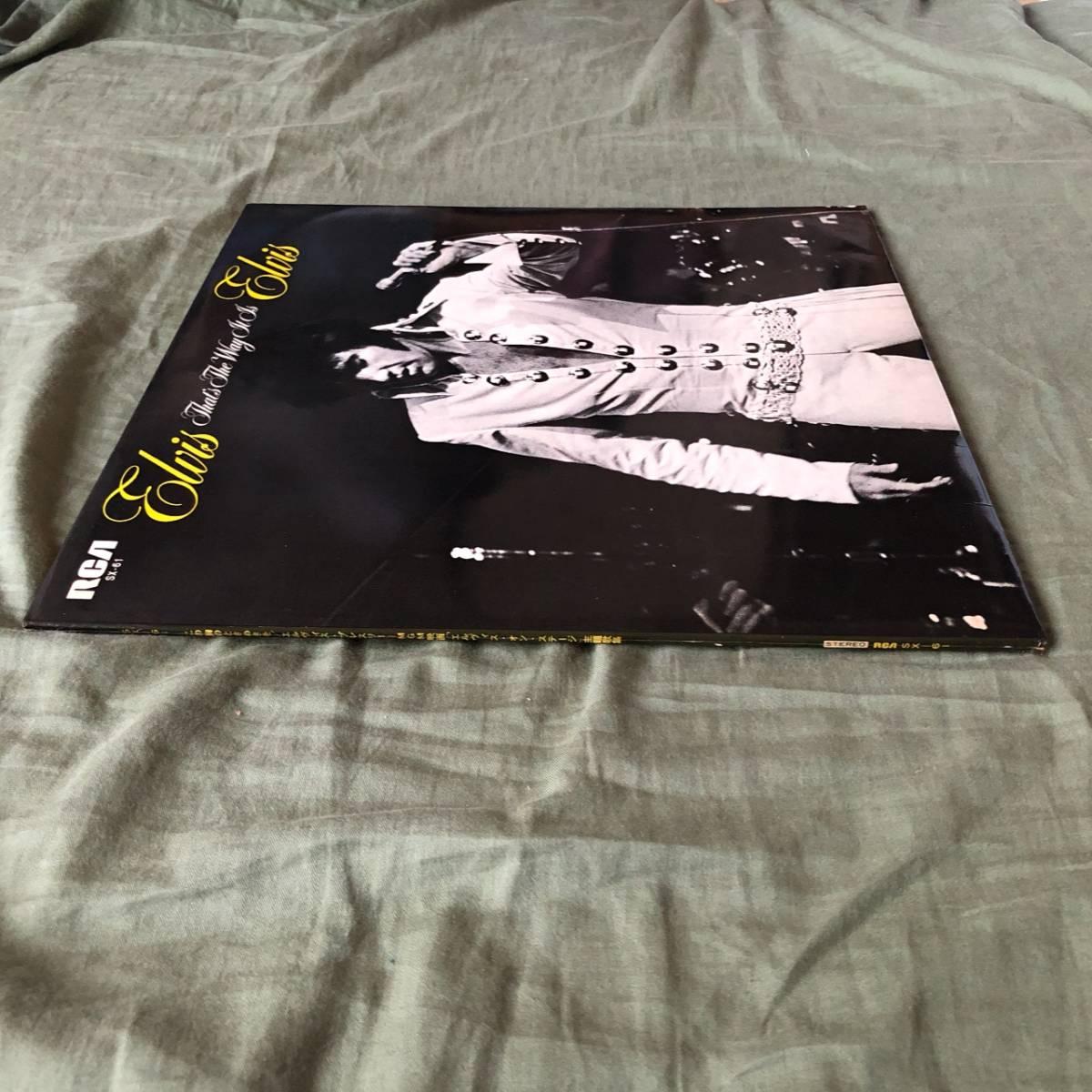 41 エルヴィス・プレスリー Elvis Presley 1971年 LPレコード エルヴィス・オン・ステージ That's The Way It Is 中古 国内盤 Oldies_エルヴィス・プレスリ