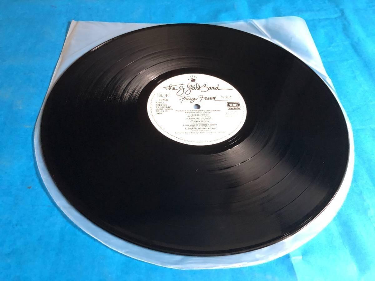 213 A0049 J・ガイルズ・バンド J. Geils Band 1980年LPレコード フリーズ・フレイム Freeze-Frame 中古美盤 国内版 プロモ盤 ロック_画像7