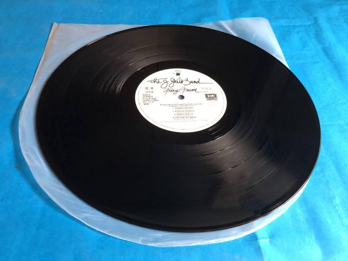 213 A0049 J・ガイルズ・バンド J. Geils Band 1980年LPレコード フリーズ・フレイム Freeze-Frame 中古美盤 国内版 プロモ盤 ロック_画像6