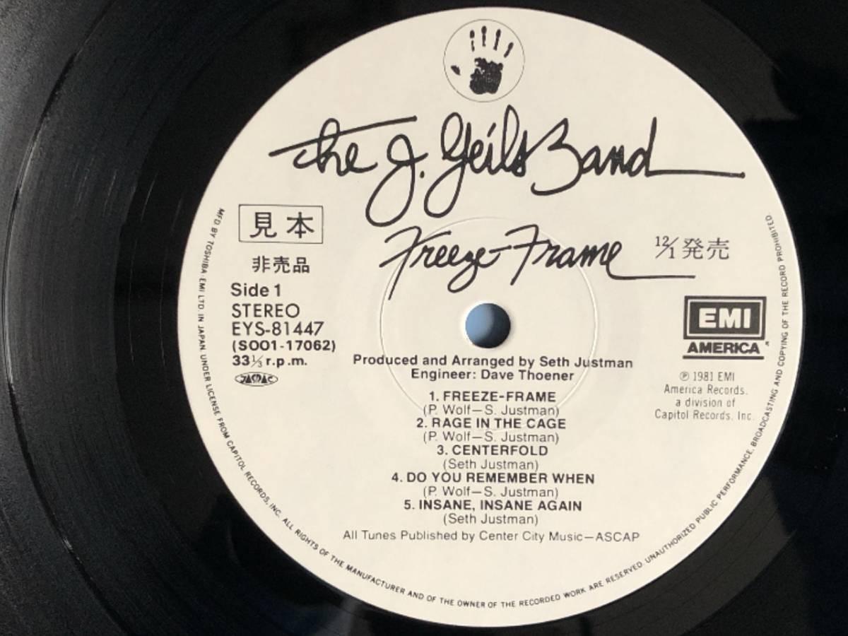 213 A0049 J・ガイルズ・バンド J. Geils Band 1980年LPレコード フリーズ・フレイム Freeze-Frame 中古美盤 国内版 プロモ盤 ロック_画像8