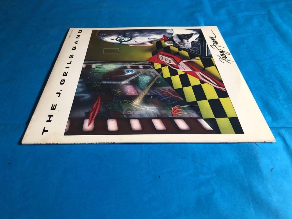 213 A0049 J・ガイルズ・バンド J. Geils Band 1980年LPレコード フリーズ・フレイム Freeze-Frame 中古美盤 国内版 プロモ盤 ロック_画像3