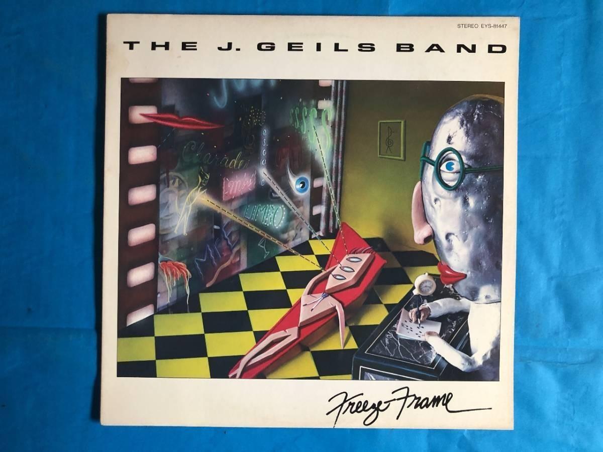 213 A0049 J・ガイルズ・バンド J. Geils Band 1980年LPレコード フリーズ・フレイム Freeze-Frame 中古美盤 国内版 プロモ盤 ロック_画像1