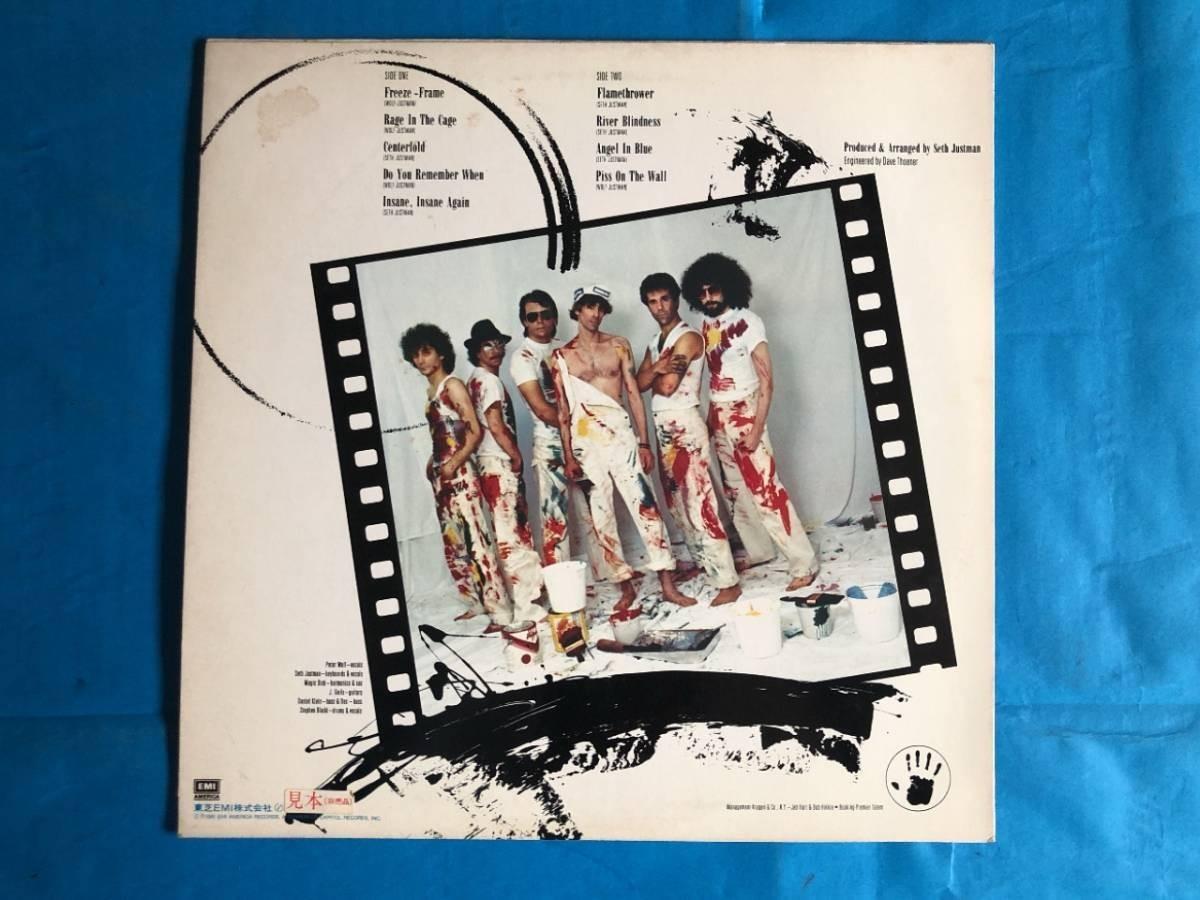 213 A0049 J・ガイルズ・バンド J. Geils Band 1980年LPレコード フリーズ・フレイム Freeze-Frame 中古美盤 国内版 プロモ盤 ロック_画像2
