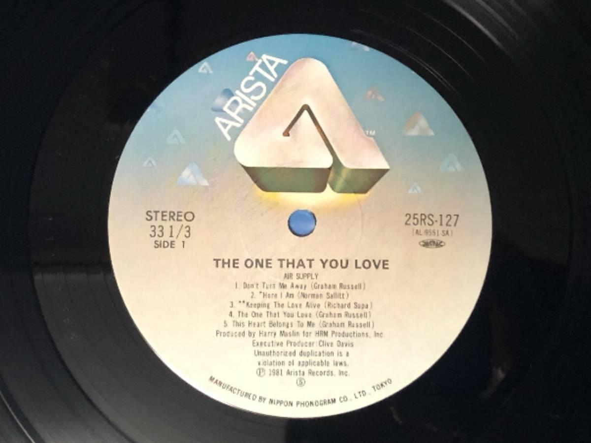 407 A0243 エア・サプライ Air Supply 1981年 LPレコード シーサイド・ラヴ One That You Love 中古美盤 国内版 帯付 AOR ②_画像8