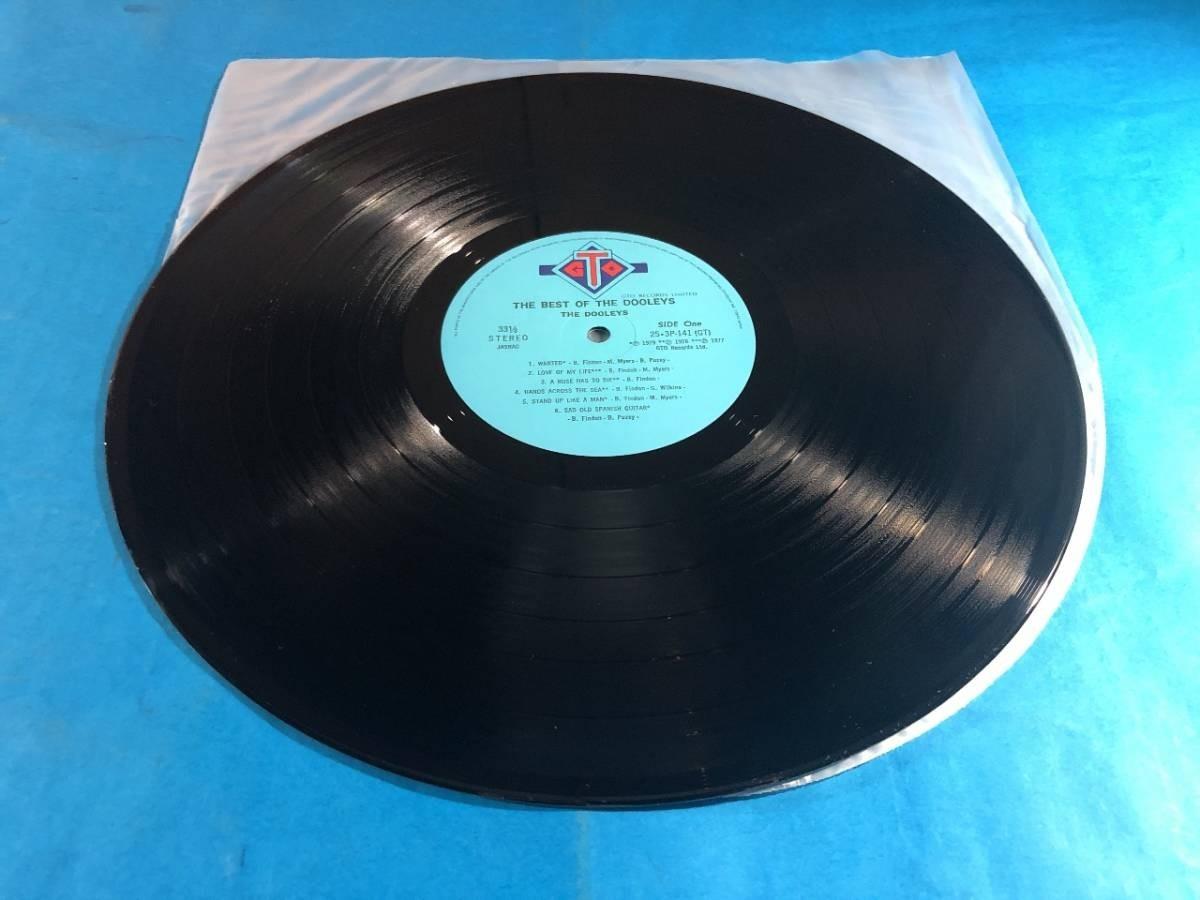 584 A0422 ザ・ドゥーリーズ Dooleys 1979年LPレコード ベスト・オブ・ザ・ドゥーリーズ The Best of Dooleys 中古美盤 国内版 ポップ_画像7