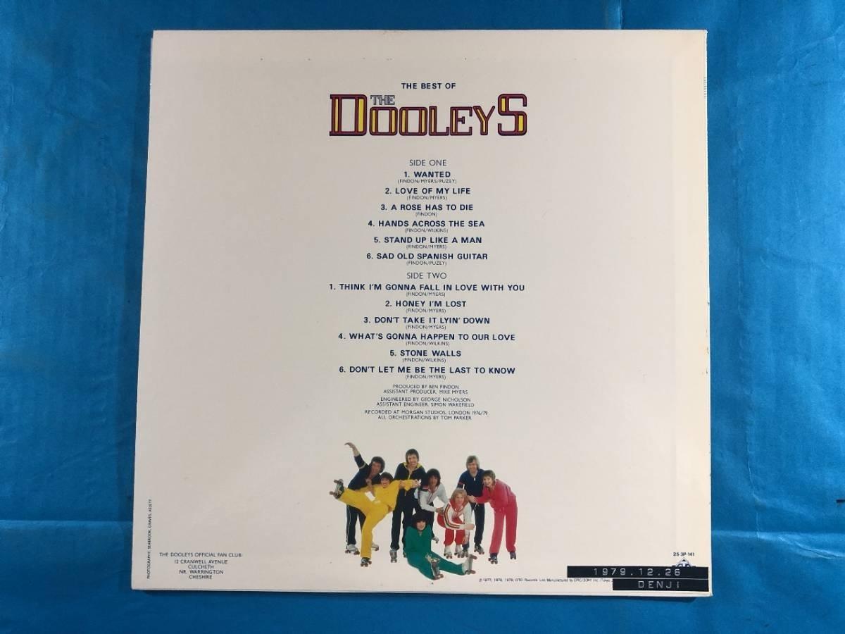 584 A0422 ザ・ドゥーリーズ Dooleys 1979年LPレコード ベスト・オブ・ザ・ドゥーリーズ The Best of Dooleys 中古美盤 国内版 ポップ_画像2