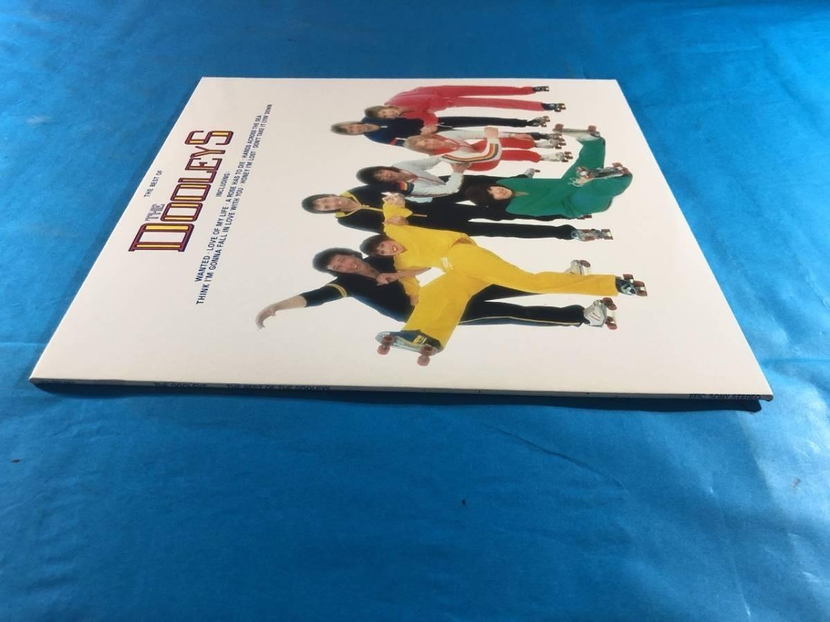584 A0422 ザ・ドゥーリーズ Dooleys 1979年LPレコード ベスト・オブ・ザ・ドゥーリーズ The Best of Dooleys 中古美盤 国内版 ポップ_画像3