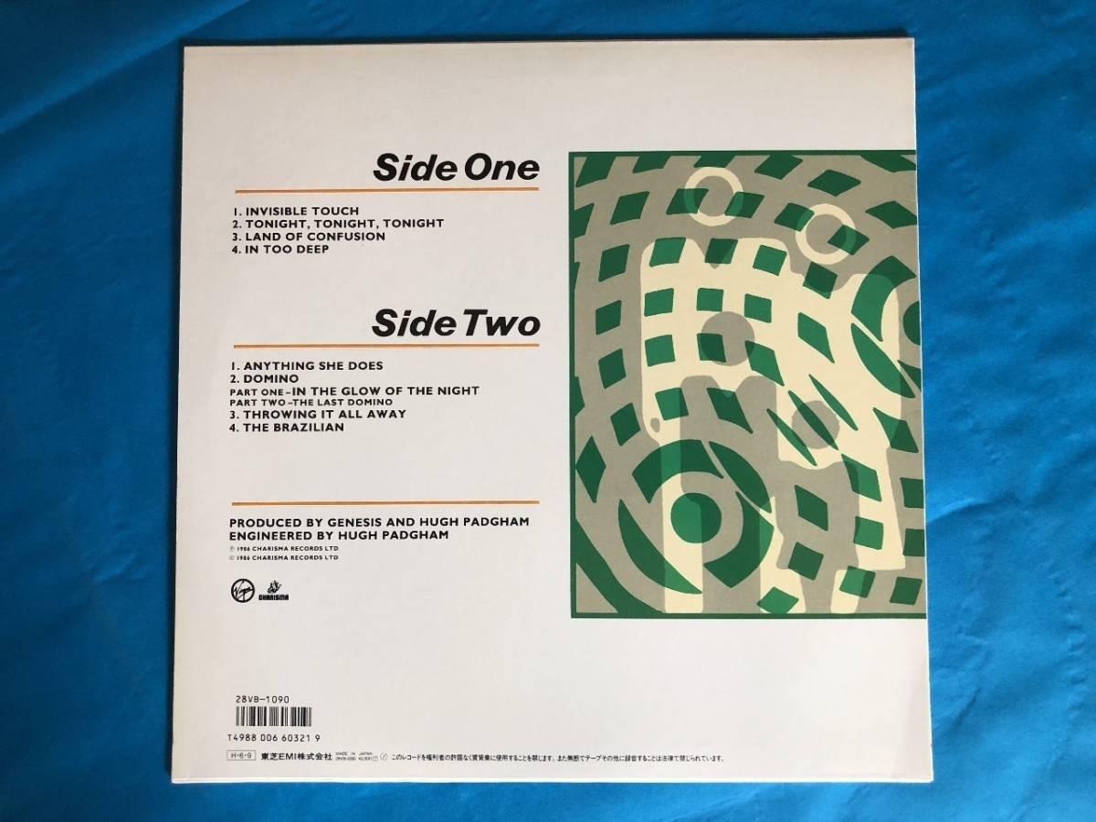 659 A0500 ジェネシス Genesis 1986年 LPレコード インヴィジブル・タッチ Invisible Touch 中古美盤 国内版 ロック ①_画像2