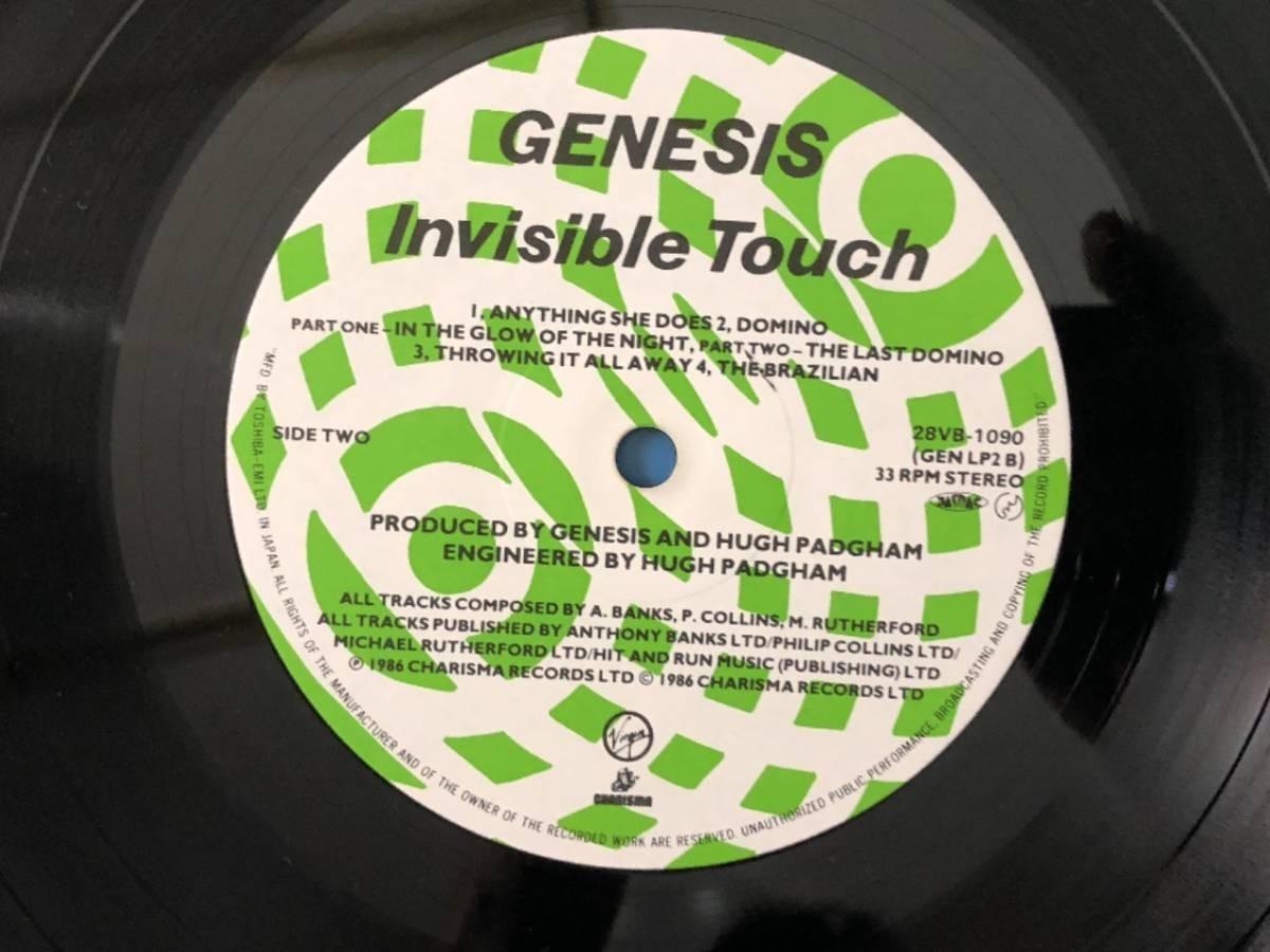 659 A0500 ジェネシス Genesis 1986年 LPレコード インヴィジブル・タッチ Invisible Touch 中古美盤 国内版 ロック ①_画像8