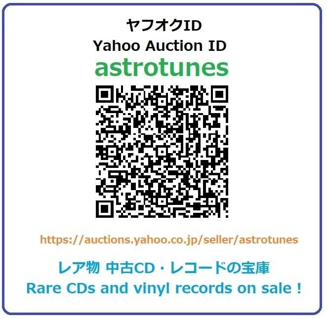 213 A0049 J・ガイルズ・バンド J. Geils Band 1980年LPレコード フリーズ・フレイム Freeze-Frame 中古美盤 国内版 プロモ盤 ロック_画像10