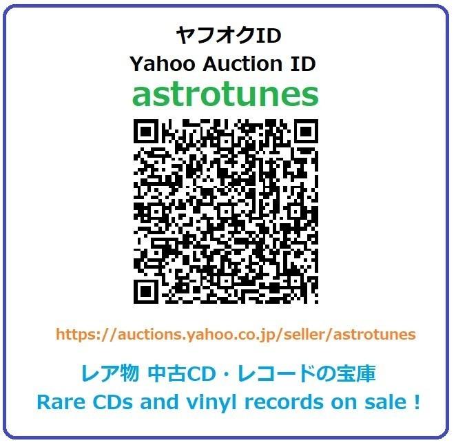 584 A0422 ザ・ドゥーリーズ Dooleys 1979年LPレコード ベスト・オブ・ザ・ドゥーリーズ The Best of Dooleys 中古美盤 国内版 ポップ_画像10